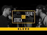 SLOVO .OTRIX vs 1347 КРАСНОДАР