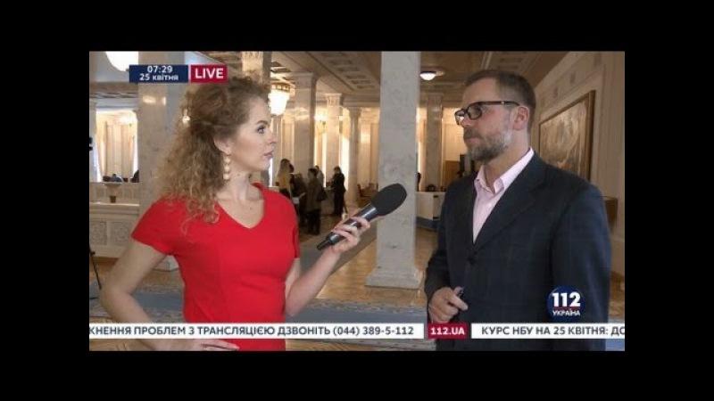 Следят ли депутаты за своим семейным древом? В центре внимания, 25.04.2017