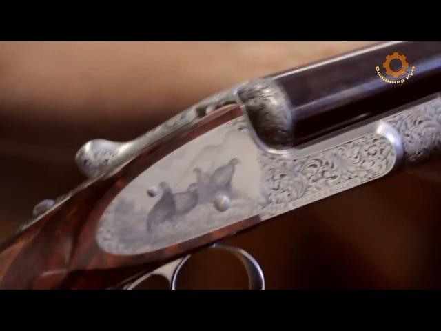 Как делают охотничьи ружья ручной сборки