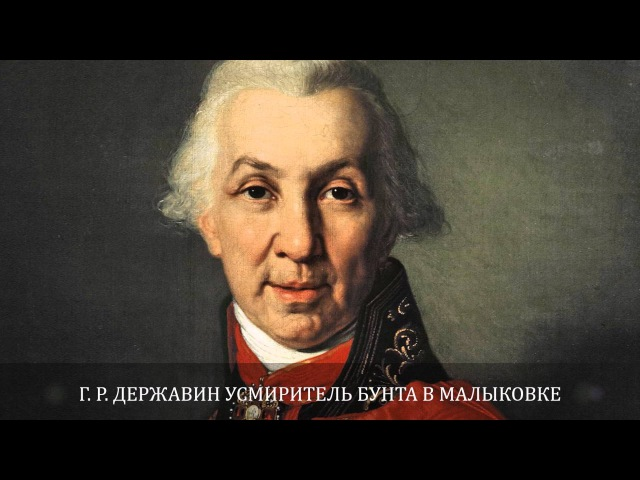 2 ВОЛЬСК Пугачевское восстание
