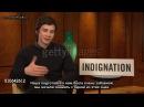 Logan Lerman on sex scenes with Sarah Gadon at 'Indignation' Interviews Rus(sub)