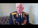 Воспоминания ветеранов Великой Отечественной войны: Зеленьков Николай Яковлевич