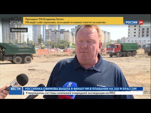 Новости на «Россия 24» • Волгоградское ВООПИиК объяснило, зачем вырубили деревья в Парке вдов