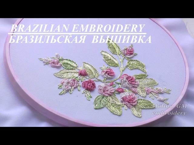 Brazilian Embroidery roses 🌸 Бразильская вышивка