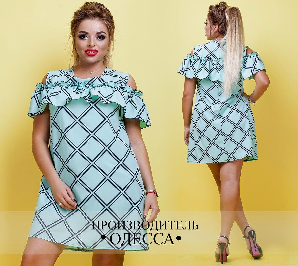 платье икул 071