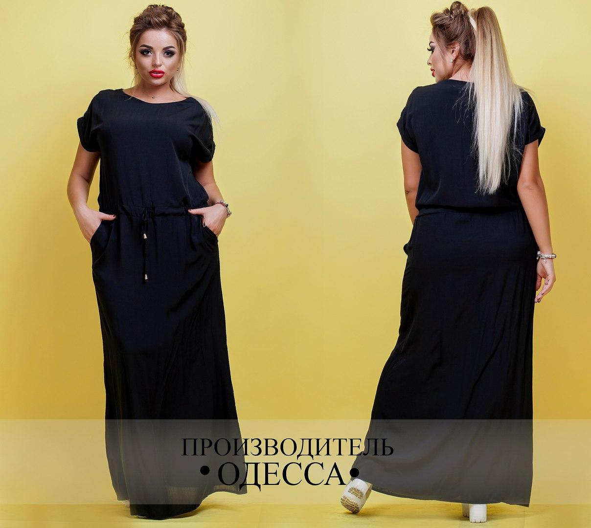 платье икул 073