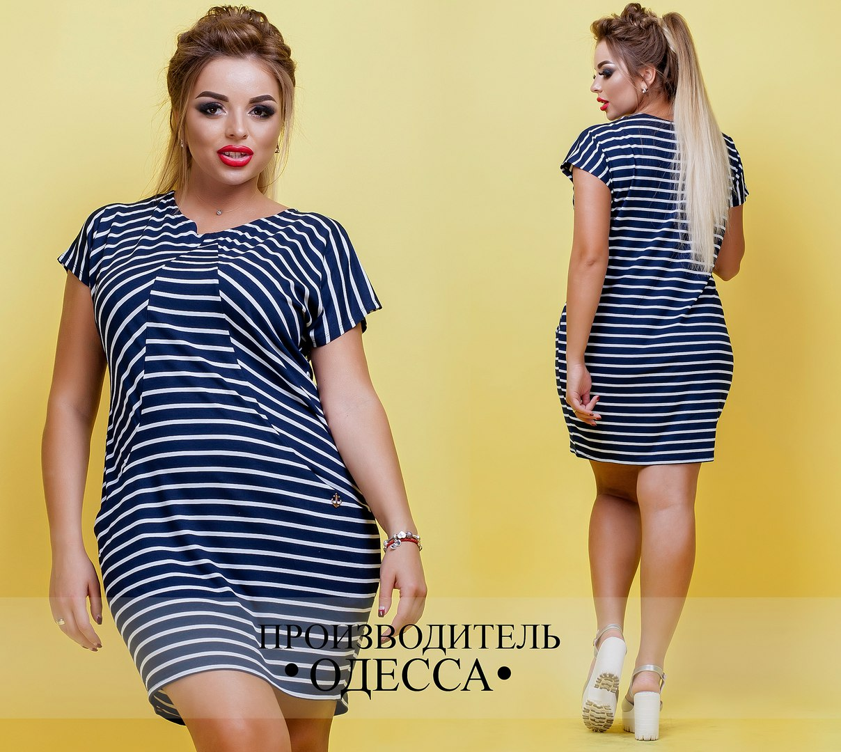 платье икул 064