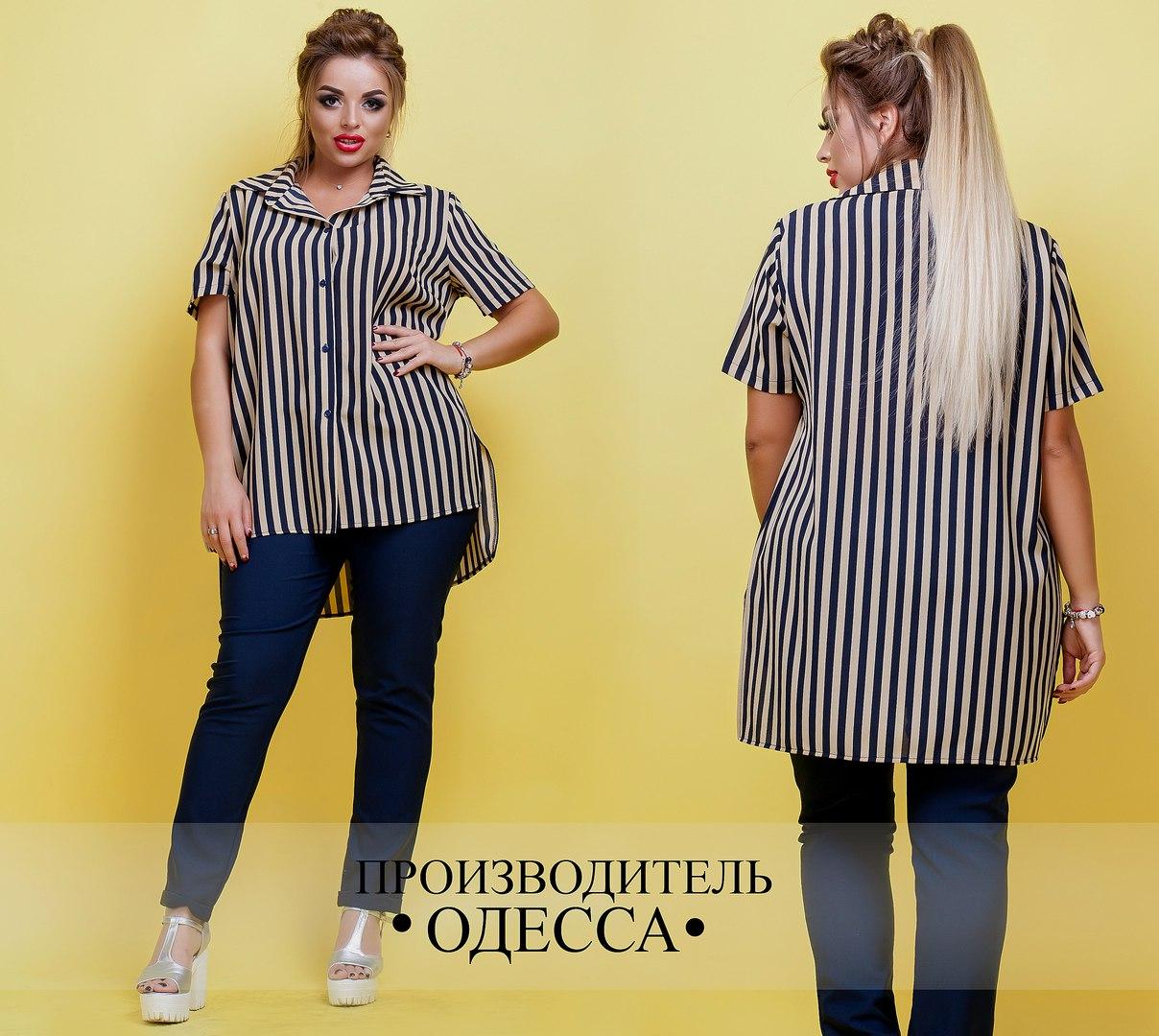 икул 049 блуза