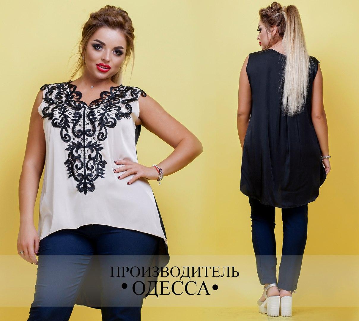 икул 052 блуза