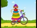 Развивающий мультик для детей от 1-го года до 3-ех лет. Яркий, интересный и познавательный