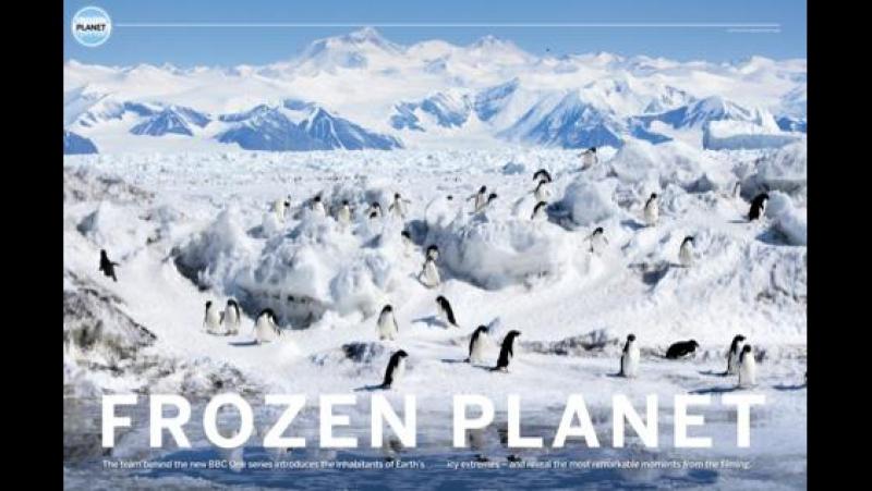 Замёрзшая планета. Зима