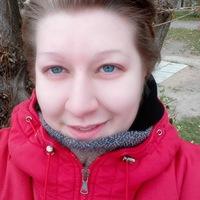 Дарья Харитонова