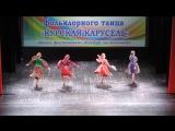 Шоу-балет «South West» - Народно-сценический танец «Купчихи»