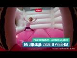 Камера Benjamin Button записывает мир глазами ребёнка