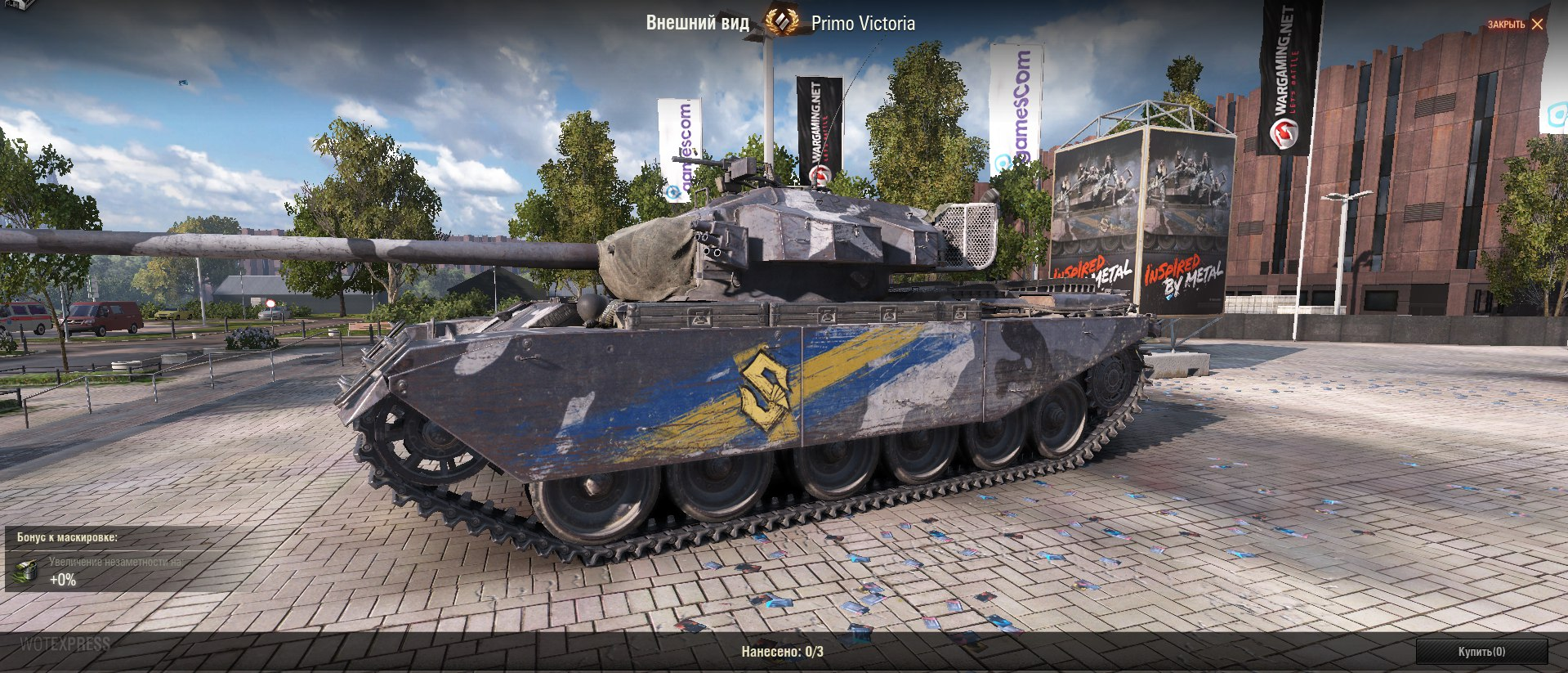 world of tanks 0-ho