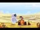 Валл-И (Wall-E) (Нанолюбовь).avi