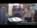 Презентация: Цельнолитой пластиковый контейнер iBox 1200x800. МДМ-Сервис