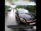 Mercedes советника управы Кунцева заблокировал скорую, из-за чего та не могла выехать на вызов