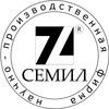 """НПФ """"СЕМИЛ"""""""