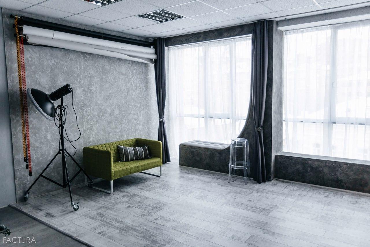 аренда фотостудии недорого а ульяновске точечки листовой