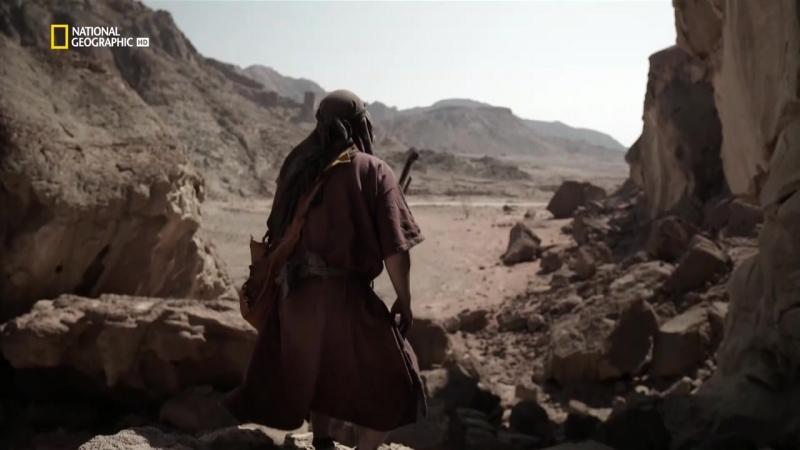 National Geographic. Забытые персонажи Библии. Часть 3 из 4 -