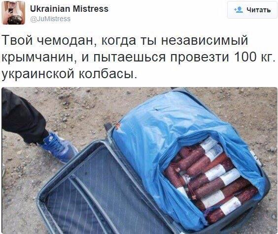 Оккупанты искусственно создали очереди на админгранице с Крымом - Цензор.НЕТ 5462