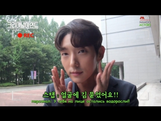 RUSSUB 2017.09.15 [V LIVE] [이준기] Водоросли на лице Хён Джуна! Красивый~♥