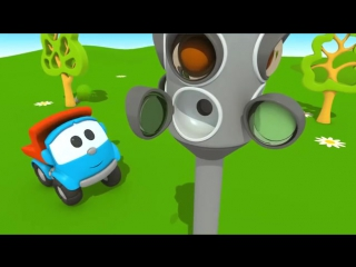 Мультик про машинки. Малыш Грузовичок Лева собирает светофор. Развивающие мультфИЛЬМЫ