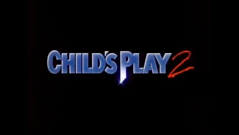 Детские игры 2 1990 год Кукла Чаки