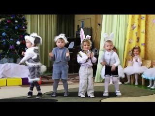 Танец мальчиков зайчиков - Новогодний Утренник в детском саду #ТанецМальчиковЗай