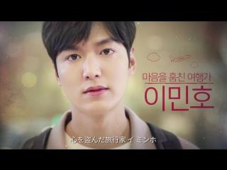 [LOTTE DUTY FREE] 7 First Kisses (JPN) - teaser