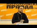 о Олександр Клименко Про о Фотія Про Критику Про дітей