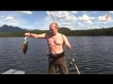 Сергей Кужугетович, я вас беру на обучение: Путин показал Шойгу, как надо ловить рыбу