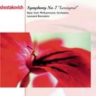 """Д.Д. Шостакович - Симфония №7 """"Ленинградская"""" - 4ч."""