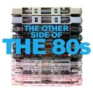 Pet Shop Boys - It's A Sin (2001 Remastered Version)