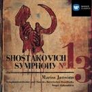 """Д.Д. Шостакович  - Симфония № 13, ч. 4 """"Страхи"""""""