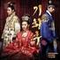 Неизвестен - 14. Heroes - Kim Jang Woo  OST (Empress Ki)