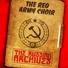 Хор красной армии