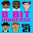 8-Bit Universe - Never Gonna Give You Up