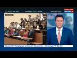 Новости на «Россия 24» • Сплочение и привлечение: студенты устроили голую вечеринку