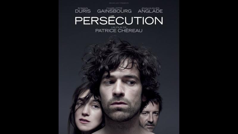 Апантаны / Persécution (Патрыс Шэро / Patrice Chreau) [2009, Францыя , драма]