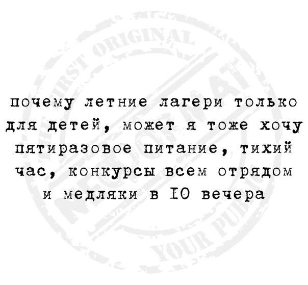 Фото №456244358 со страницы Лады Перфильевой