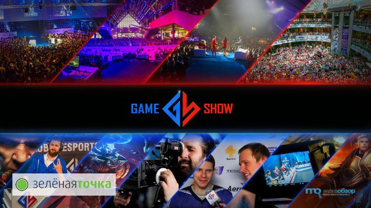Новый телеканал Game Show
