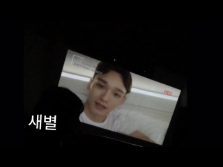 [VCR] 16.09.21 — Chen's Birthday Party in Coex Artium