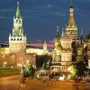 Новости мира и России