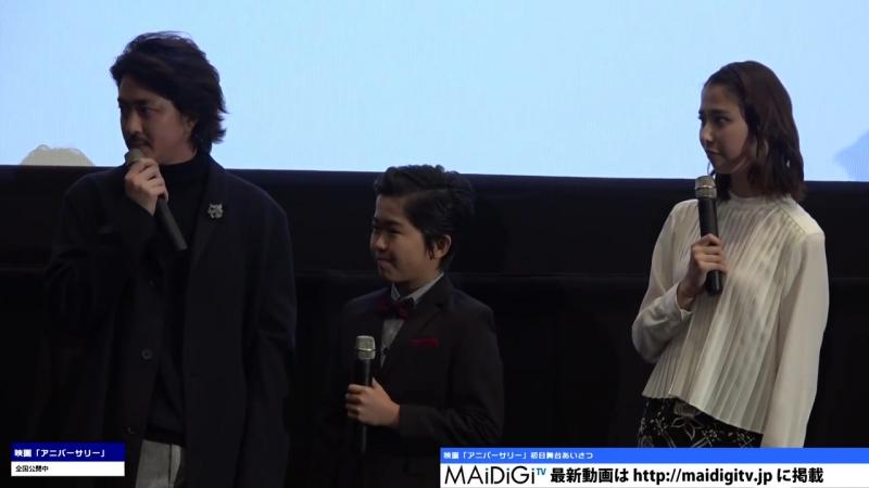 Tamai Shiori Anniversary MAiDiGi [2016. 10. 24]