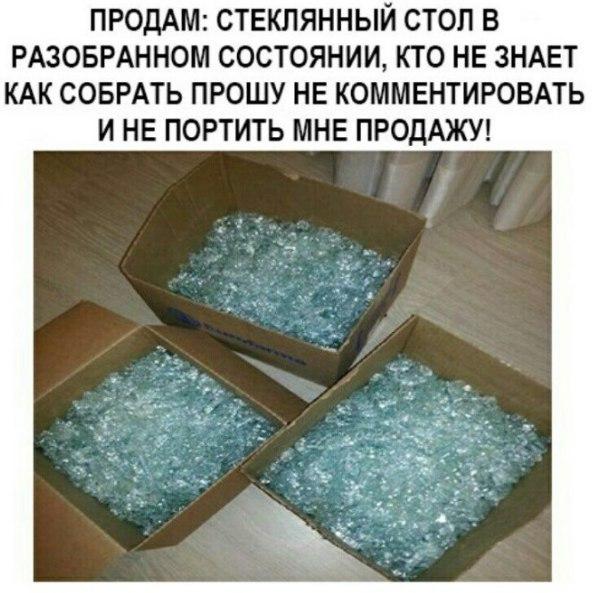 https://cs7057.vk.me/c638331/v638331715/a1d0/CuhjY6YNCpk.jpg