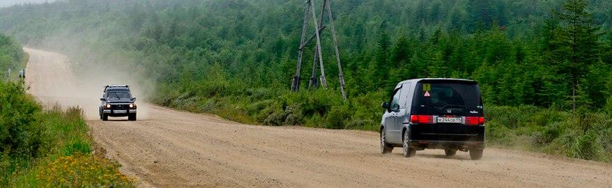 Российские дороги в 2017 году начнут «обеспыливать»