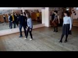Репетиция по аргентинскому танго, все вместе) под музыку