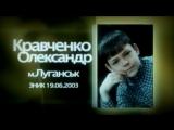 Dazzle Dreams, Друга Рка and Lama - Hey You (HD)